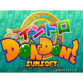 Karaoke Quiz Intro Don Don!