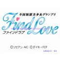 Zenkoku Seifuku Bishojo Grand-Prix : Find Love